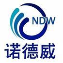 北京诺德威电力技术开发有限责任公司