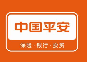 平安銀行股份有限公司惠州中信水岸城社區支行