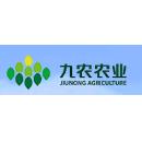 陕西九农农业科技有限公司