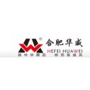 合肥华威自动化有限公司