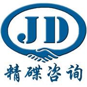 广州精碟企业管理咨询有限公司