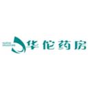 河北華佗藥房醫藥連鎖有限公司萬全新華街店