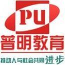 北京普明教育科技有限公司唐山分公司