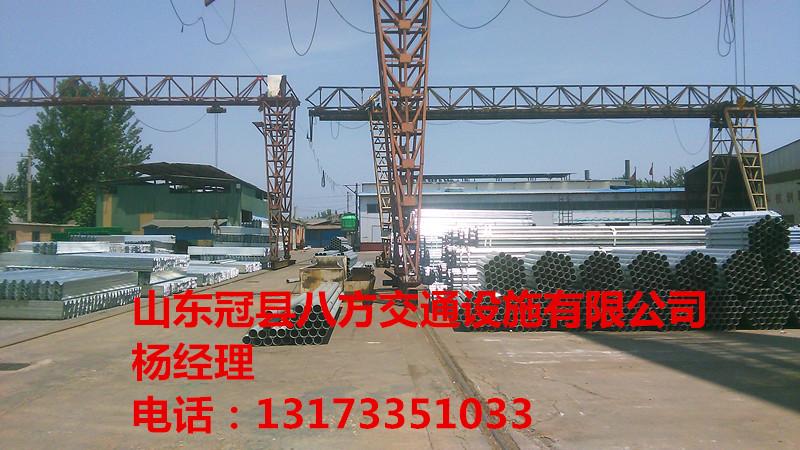 山东冠县八方交通设施有限公司