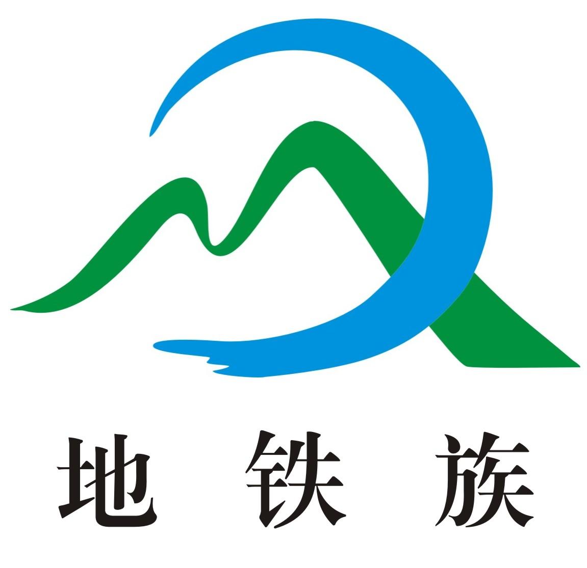 国铁科创新轨道交通科技股份有限公司