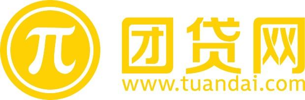 东莞团贷网资产管理有限公司汕头分公司
