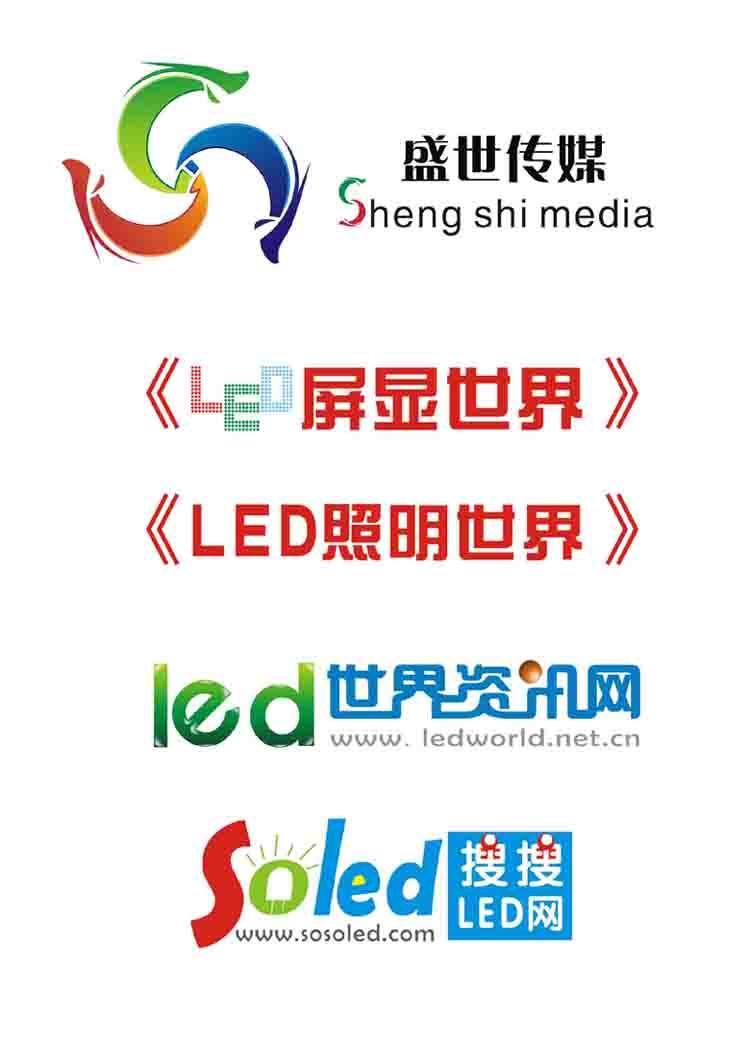 深圳市盛世龍廣告有限公司