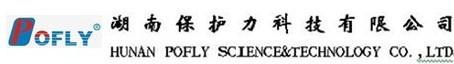湖南保护力科技有限公司