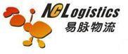 深圳市易脈國際貨運代理有限公司上海分公司