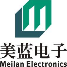 深圳市深美蓝电子科技有限公司