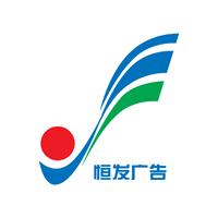 北京恒发嘉业展览展示有限公司
