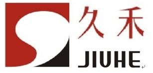 苏州工业园区久禾工业炉有限公司