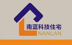 苏州南蓝智能住宅设备有限公司