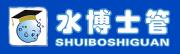 苏州水博士建材科技有限公司