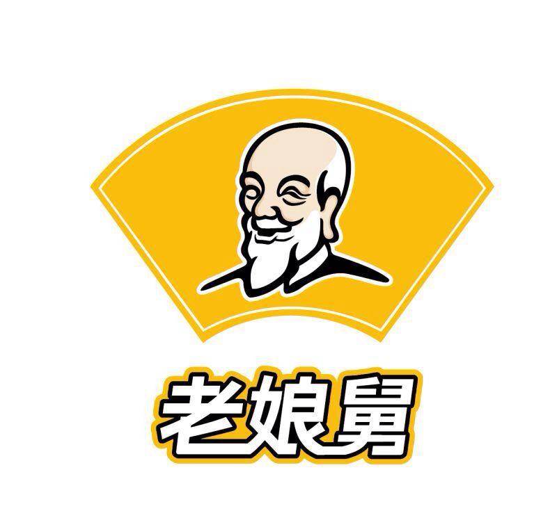浙江老娘舅餐饮有限公司苏州广济路餐厅
