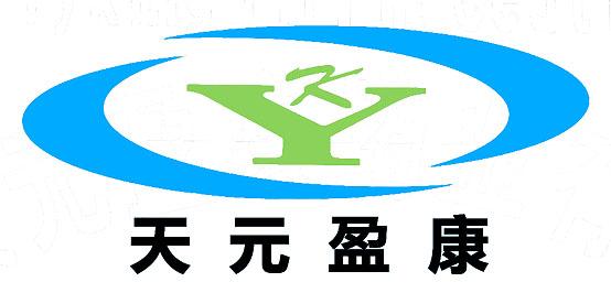 山东天元盈康药业有限公司