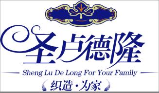 潍坊德隆纺织品贸易有限公司