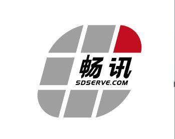 潍坊畅讯信息服务有限公司