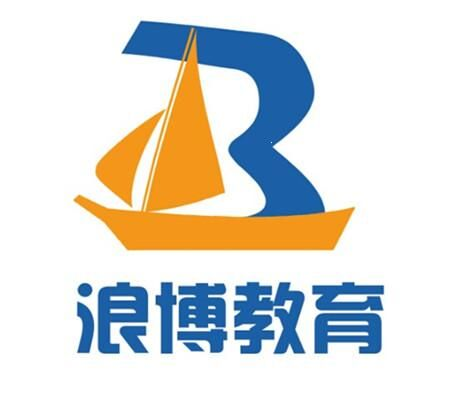 潍坊浪博教育咨询服务有限公司