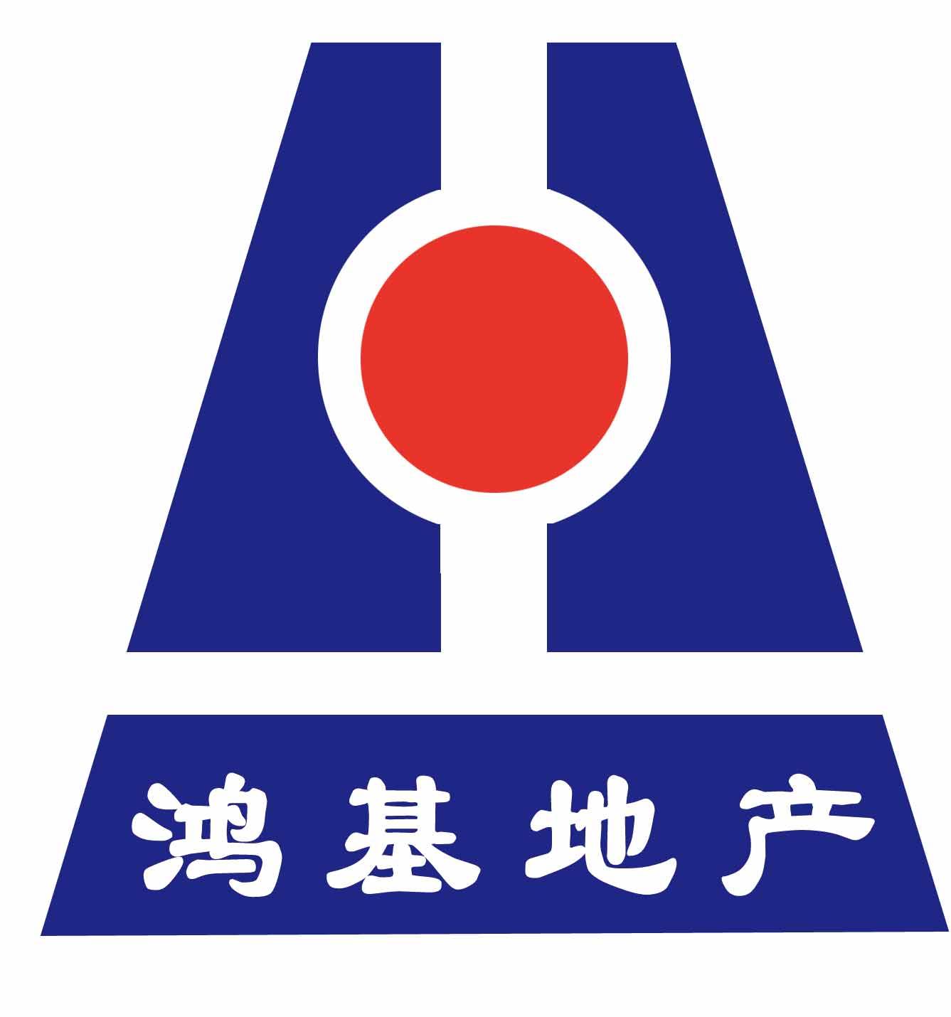 潍坊鸿基房地产开发有限公司