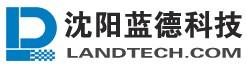 沈阳蓝德科技有限公司