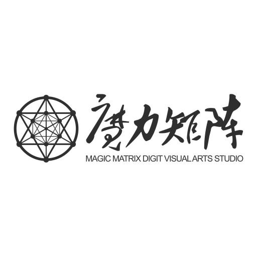 新疆魔力矩阵信息技术有限公司