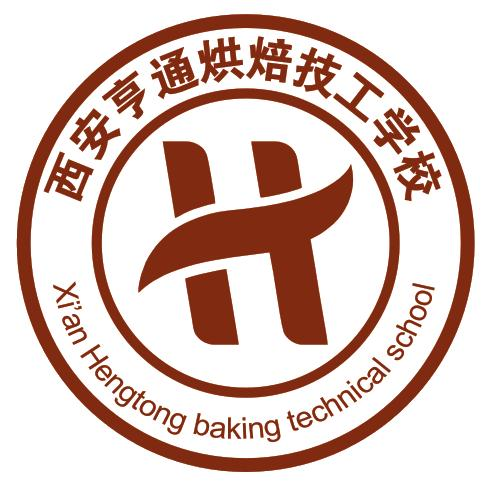 西安亨通技工学校