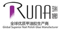 河南瑞娜化妆品有限公司