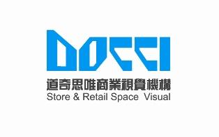北京道奇思唯装饰工程设计有限公司