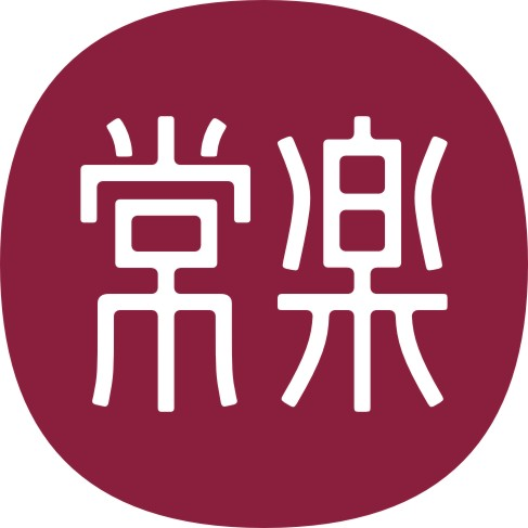 四川常乐投资管理有限公司