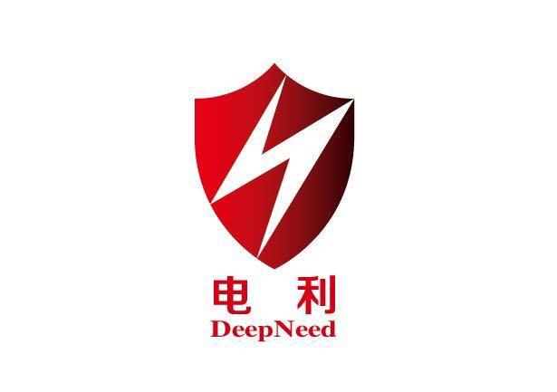 四川电利线缆制造有限公司