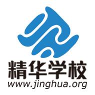 北京市海淀区精华培训学校