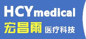 北京宏昌雨科技发展有限公司