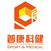 北京普康科健医疗设备有限公司