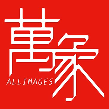 北京万象时尚摄影有限公司
