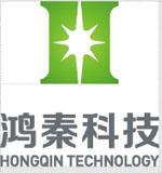 鸿秦(北京)科技有限公司