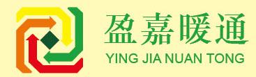 盈嘉暖通热泵科技(北京)有限公司