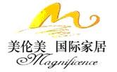美伦美(北京)国际贸易有限公司