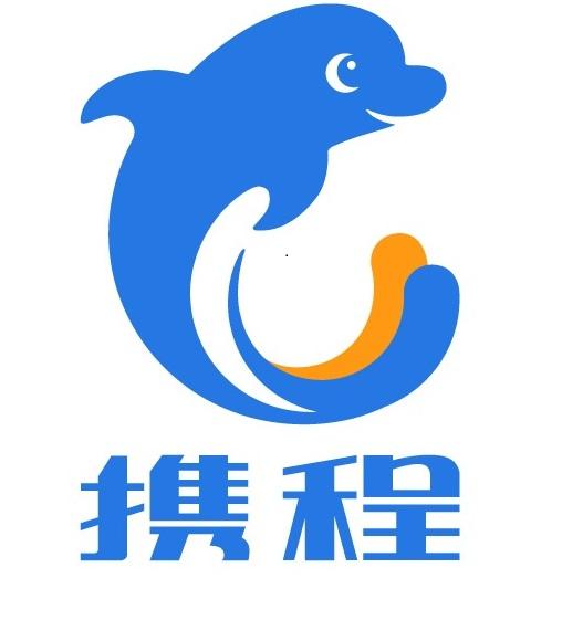 北京携程国际旅行社有限公司