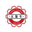 大篷车(北京)家居装饰有限公司