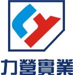 上海力營實業有限公司