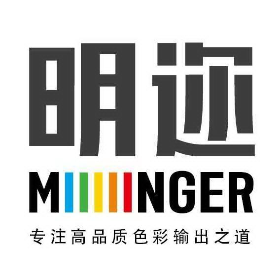 上海明迩图文制作有限公司