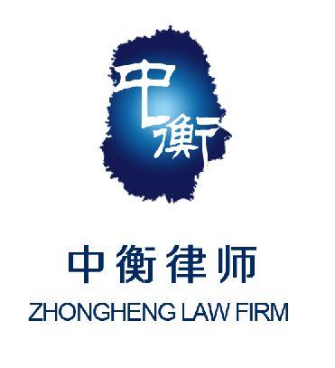 上海市北方律师事务所