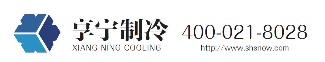 上海享宁机电设备有限公司