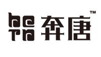天津奔唐网络科技发展有限公司