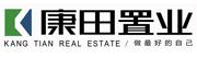 重庆康田置业有限公司