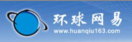 重庆英知特科技有限公司