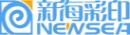 重庆新海彩印有限责任公司