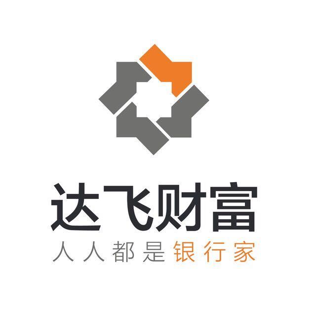 达飞微金商务咨询(北京)有限公司廊坊分公司
