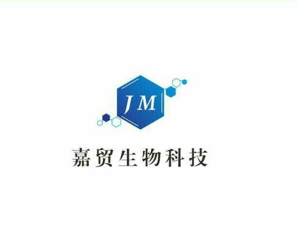 山東嘉貿生物科技有限公司